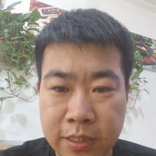 明杰 Kullanıcı Profili