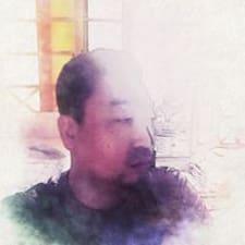 해성 User Profile