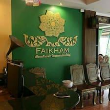 โพรไฟล์ผู้ใช้ Faikham