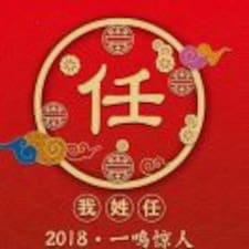 传光 felhasználói profilja