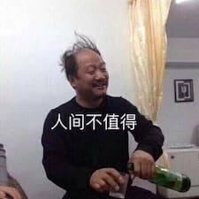 延宁 User Profile