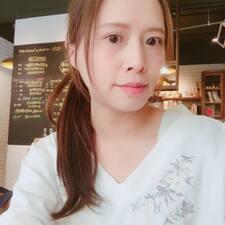 Yi Han User Profile