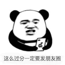 仪乘 User Profile