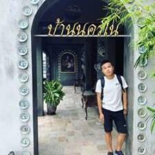 WeiAn - Uživatelský profil