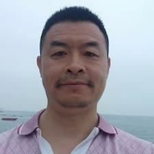 Weijiang User Profile