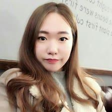 Perfil do utilizador de 예림