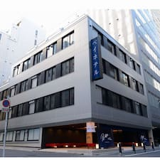 日本橋室町bay Hotel è un Superhost.