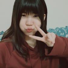 Nutzerprofil von 文瑶