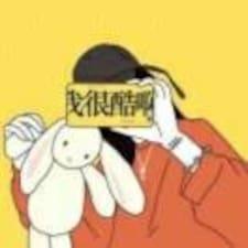 杜徐钰倩 Brugerprofil