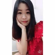 Xiaoyu User Profile