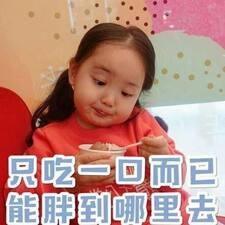 Nutzerprofil von 佳忆