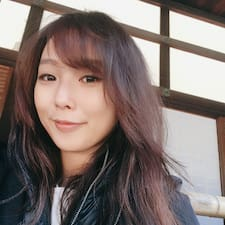 Ying Hsin User Profile