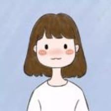 Profil Pengguna 靓