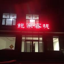衍军 Kullanıcı Profili