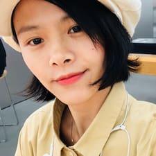 莉琳 Kullanıcı Profili