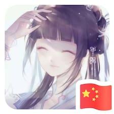 Profil utilisateur de 春晖