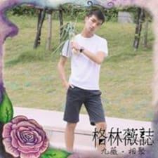 鈞賀 User Profile