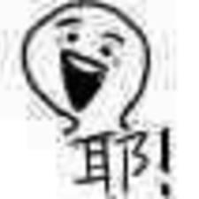 Profil utilisateur de 天澄