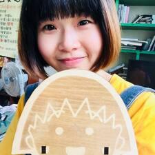 培萱 User Profile