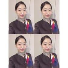 률희 User Profile
