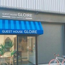 ゲストハウス グローレ felhasználói profilja