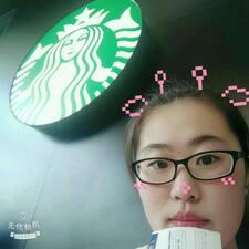 Profil Pengguna 小波