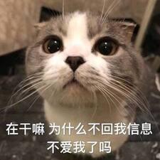 如淼 - Profil Użytkownika