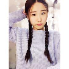 文露 User Profile