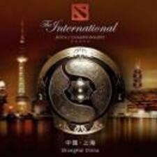 Xiangyu Kullanıcı Profili