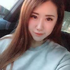 Profil Pengguna 文君