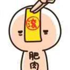 Profilo utente di 安慈