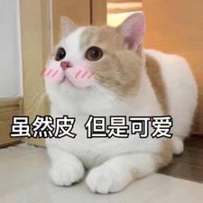 Nutzerprofil von 珂君