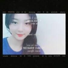 Perfil de usuario de 해원