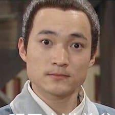 Profil Pengguna 刘臻