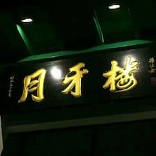 Perfil do usuário de Xiaojiang