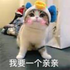 Nutzerprofil von 鸥雯