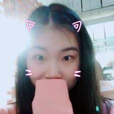 戴佳馨 User Profile