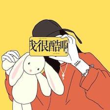 虹羽 Kullanıcı Profili