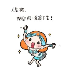 Profil utilisateur de 钰莹
