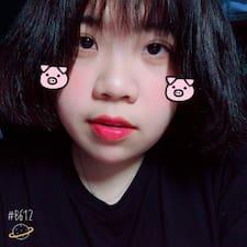 Qiao Kullanıcı Profili