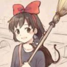 Profil Pengguna 永碧