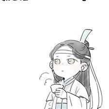 Perfil de usuario de 宛迎