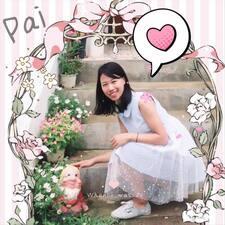 Perfil de usuario de Danwei
