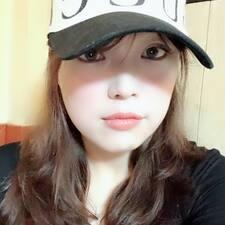 来 Kullanıcı Profili