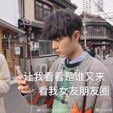 Perfil do utilizador de Xianhe