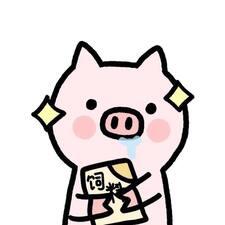 猪猪さんのプロフィール