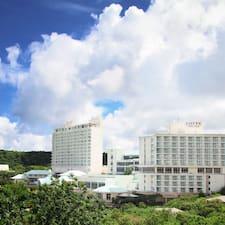 Lotte Hotel Guam的用戶個人資料