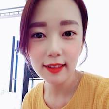 Profil Pengguna 시영