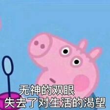 Henkilön 海潮 käyttäjäprofiili