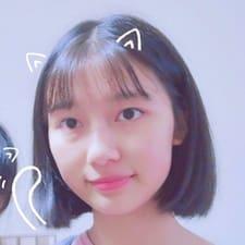Profil utilisateur de 申渝